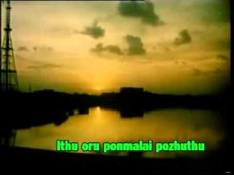 Ithu oru pon malai poluthu song free download