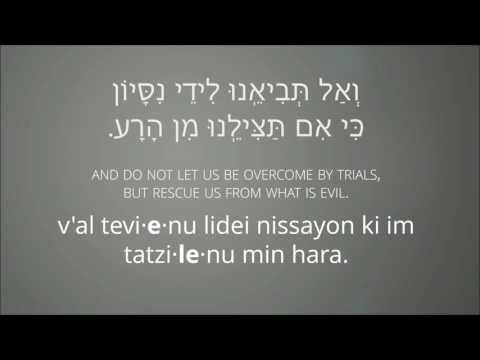 Avinu Shebashamayim: The Lord's Prayer In Hebrew