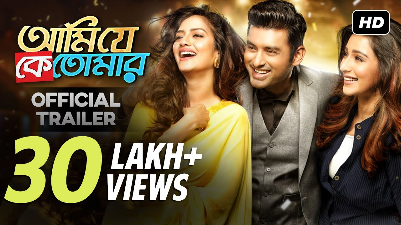 Download Ami Je Ke Tomar | Official Trailer | Ankush | Nusrat | Sayantika | Indraadip | Ravi Kinagi | SVF