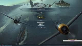 Стрим World of Warplanes 1