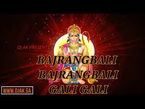 Bajrangbali Bajrangbali Gali Gali Me Naam Hai  Dj Mix Song Presented By Bajrang Dal & Dj Ak