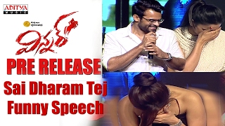 Repeat youtube video Sai Dharam Tej Funny Speech    Winner Movie Pre Release Event    Sai Dharam Tej, Rakul Preet   