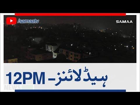 Samaa Headlines with Bulletin | 12 PM | SAMAA TV | 23 April 2018