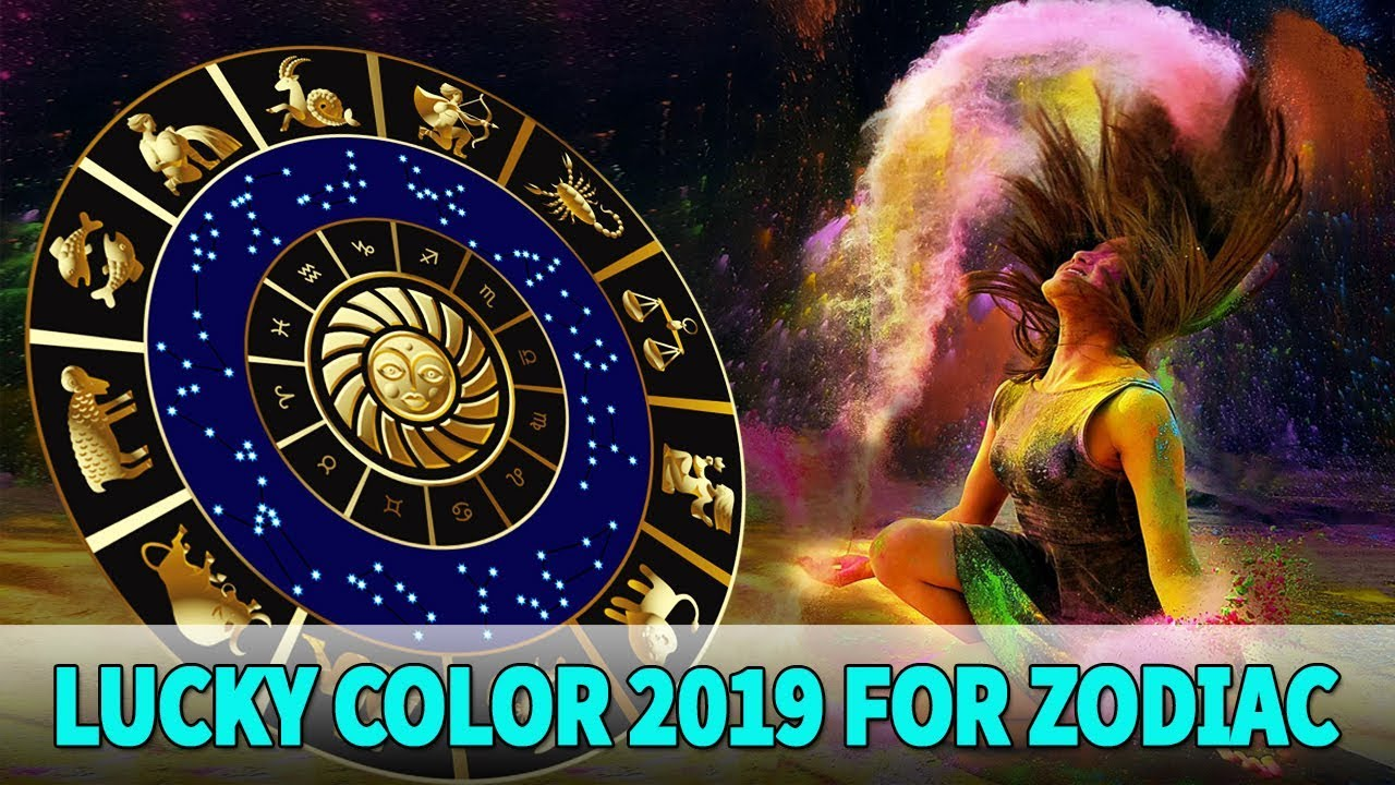 Lucky Color 2019 for all Zodiac Signs - Know Everything - YouTube 50dce73ae623d