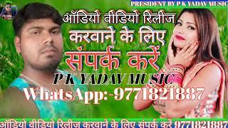 Gambar cover #Singer_Mukesh_Matwala \\ Bol Bam Song \\ डिजे प कमर हिलेईबै \\ P K Yadav Music 2019