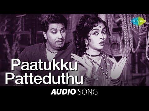 Padagotti   Paatukku Patteduthu song   MGR    M.G. Ramachandran   Saroja Devi   Tamil Sad Songs