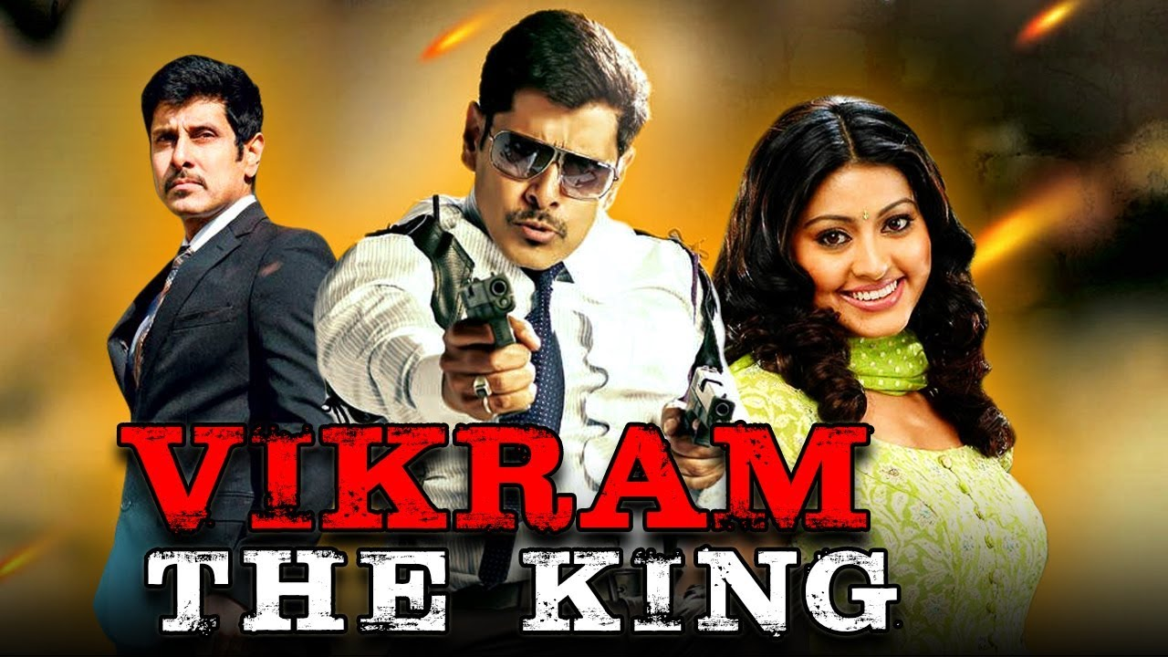 Vikram The King (King) Tamil Hindi Dubbed Full Movie | Vikram, Nassar, Sneha, Vadivelu