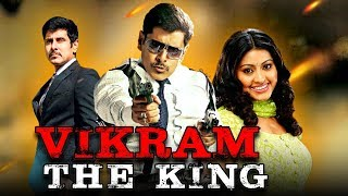Vikram The King (King) Tamil Hindi Dubbed Full Movie | Vikram, Nassar, Sneha, Vadivelu