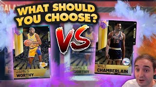 NBA 2K19 My Team NEW GALAXY OPAL JAMES WORTHY OR GALAXY OPAL WILT?!?! THE CHOICE IS TOUGH!!!
