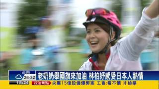 林柏妤日本挑戰單車賽 見偶像柳澤慎吾