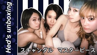Hed's unboxing of Masterpiece - A CD from Japanese Rock Band Scandal スキャンダル - マスターピース