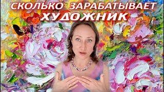 США 384-W: какие перспективы в США у художника? - Девочка закончила художественное училище.