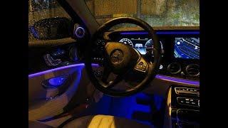 Mercedes E-Klasse (2017): Das Cockpit bei Nacht