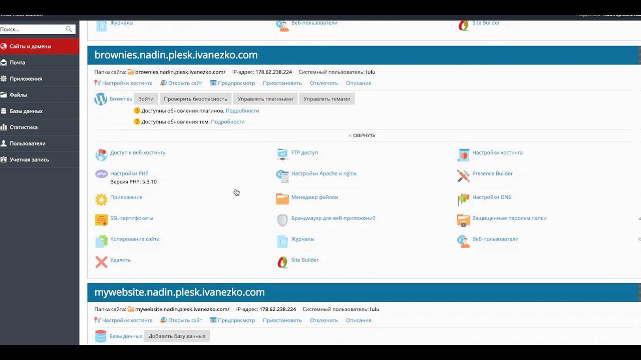 Parallels web presence builder хостинг лучший бесплатные хостинги