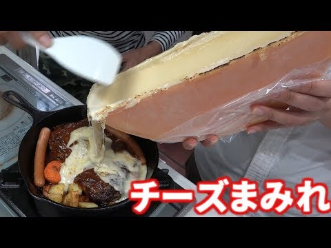 ハンバーグに大量のチーズをぶっかけた!!
