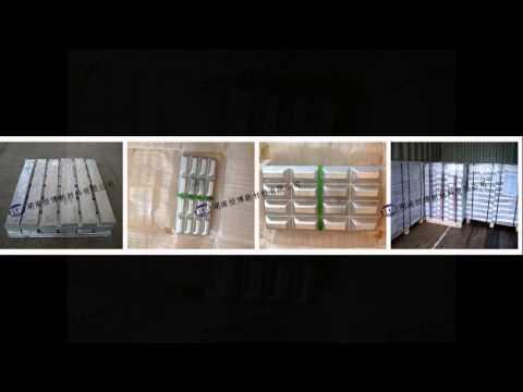 OEM Al based alloy Aluminum Master Alloy (highbroad1@vip.163.com)