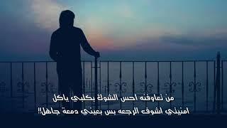 راب عربي همس الحنين SaKo ft chief Far3on