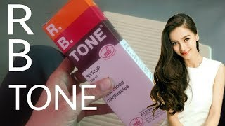 R.B.TONE SYRUP FULL REVIEW IN HINDI