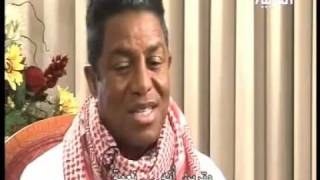 jermaine jackson exposing the illuminati and the truth about mj part 1