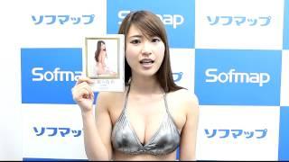 DVD『美貌の色彩』発売記念イベント DVDの内容は、女性に襲われるといっ...