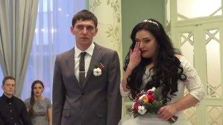 Регистрация брака Карины и Александра