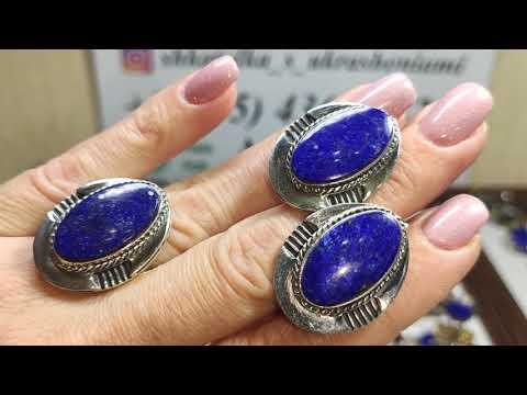 23.03 Серебро из Армении с натуральными камнями
