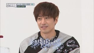 (Weekly Idol EP.287) Another famous actor!!