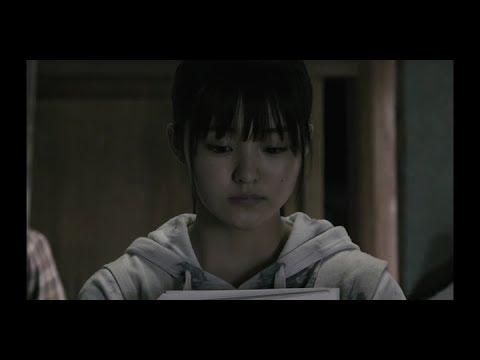 Film Semi Horor Jepang