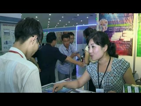 17th National Exhibition of Sci-Tech Achievements in Public Health