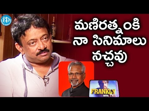 Mani Ratnam Doesn't Like My Movies - RGV -- Frankly With TNR -- Talking Movies with iDream - 동영상