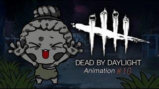 데바데 해그 애니메이션 #10 (Dead by Daylight The Hag  Animation) デッド バイ デイライト