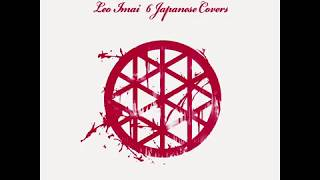LEO今井 - Karaoke