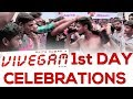 Vivegam First Day First Show Celebrated by Thala Fans | Vivegam FDFS Celebration | Fans Reaction