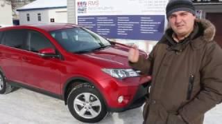 Кузовной ремонт Toyota RAV4 сложный кузовной ремонт