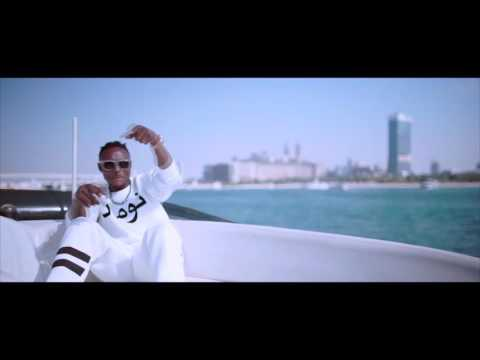 VIDEO: Terry G - Ferrari (Trailer)