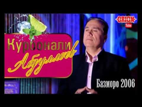 Курбонали Абдуллоев (базморо) 2006