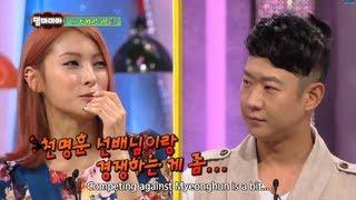 Mamma Mia   맘마미아 - Episode 22 : The Korean Wave Idol Special  (2013.09.29)