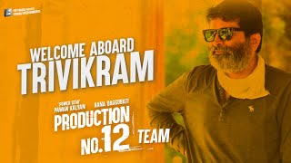 Welcome Aboard Trivikram | Production No 12 | Pawan Kalyan, Rana Daggubati | Sithara Entertainments