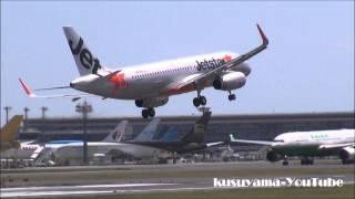 ✈Go Around  ゴーアラウンド 春の暴風警報発令 大荒れの成田空港 Super Crosswind Narita Airport!!