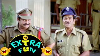 Extra Fun #21   Telugu Hilarious Comedy   2018 Telugu Latest Movies   Telugu Movie Talkies