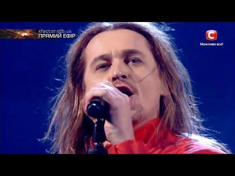 Yurcash - Фінальний відлік - Europe - The Final Countdown|Первый прямой эфир Х-фактор-8(11.11.2017)