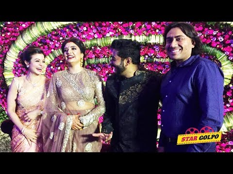 শুভশ্রী রাজের রিসিপসন পার্টিতে কি কি হল দেখুন ! Raj Subhashree Reception Party | stargolpo
