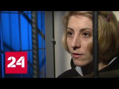 Новые подробности гибели Алеши Шимко и эксклюзивное интервью Ольги Алисовой - Россия 24