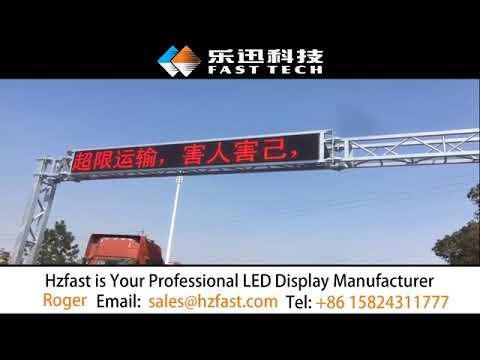 LED Roadway Lighting Solutions --Hangzhou Fast Tech