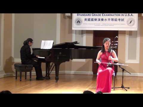 2016 CCOM Concert 流浪者之歌 - Vivian Cheng (First half)
