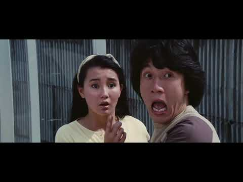 POLICE STORY Trailer