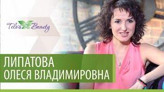 Липатова Олеся Владимировна, врач физиотерапевт клиники Telo's Beauty на Шаболовской(, 2014-08-28T06:24:27.000Z)