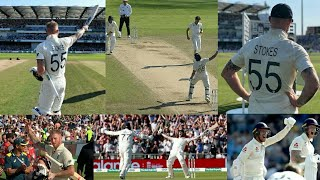 Ben Stokes Winning Moment | England winning moment at Headingley | Ben Stokes Century