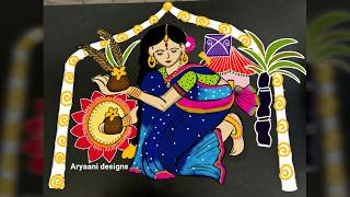 Sankranthi special rangoli...different and easy..7 to 5 dots..pongal special kolam..