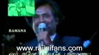 Indian Super Star Rajini Kanth